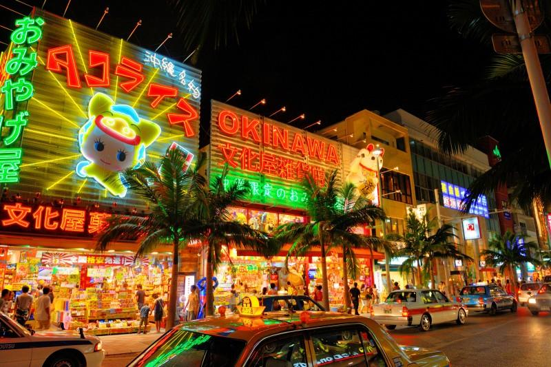 Phố Ẩm Thực Okinawa – Naha