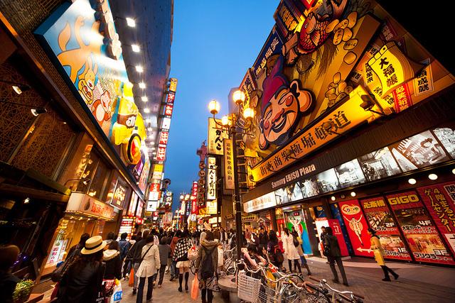 Phố Dotonbori – Osaka